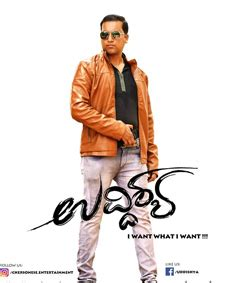 Review of literature meaning in kannada movie